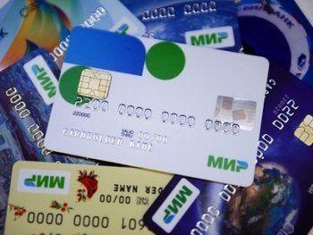 Сотрудников УВЗ переведут с Visa и MasterCard в «МИР»