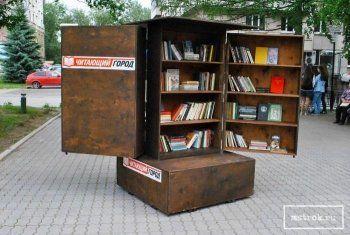 Багаряков открыл в Нижнем Тагиле первую уличную библиотеку