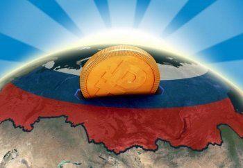 Прямые иностранные инвестиции в Россию сократились в 4,5 раза