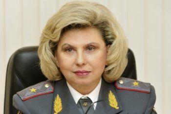 Защищать права человека в России будет генерал-майор МВД, призывавшая возродить ВЧК