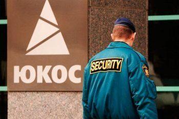 Пресс-секретарь Ходорковского ответила на обвинения СК в краже акций ЮКОСа
