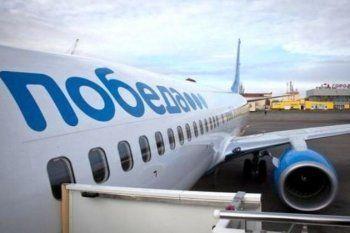 Авиакомпанию «Победа» оштрафовали за отмену рейсов в Екатеринбурге