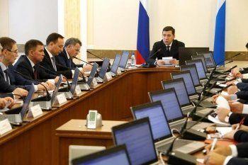 «Президент оказал доверие вам, как членам его команды». Куйвашев отказался отправлять в отставку своё правительство