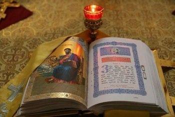 В РПЦ назвали «большим перегибом» решение суда уничтожить Библию