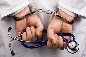 В поликлинике Нижнего Тагила, где вскрылась мошенническая схема с медкартами, грядёт новый скандал. Врачи пожаловались в прокуратуру, что их заставляют фальсифицировать документы