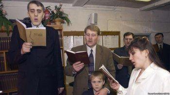 Минюст включил «Свидетелей Иеговы» в перечень запрещённых организаций