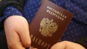 Госдума приняла закон о лишении террористов гражданства