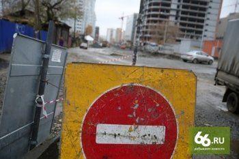 Что же ждёт мост на Фрунзе? Карапетяны за месяц не смогли заасфальтировать улицу в Екатеринбурге