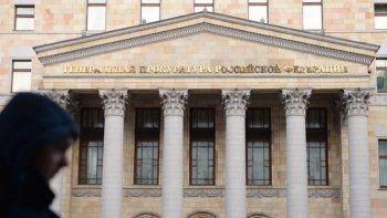 Генпрокуратура намерена проверить расходы бывших чиновников