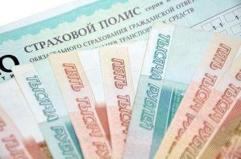Для нарушителей ПДД стоимость ОСАГО может вырасти до 50 тысяч рублей