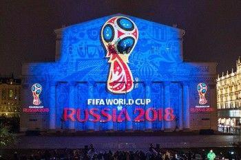 Европарламент высказался за лишение России Чемпионата мира по футболу