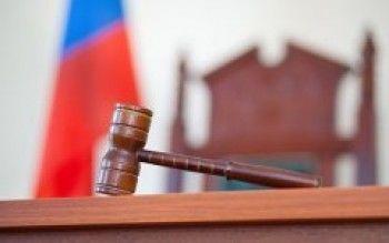 Россия отказалась от ратификации статута Международного уголовного суда