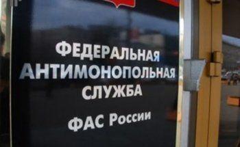 «Тагилэнерго» получило штраф на 11 миллионов рублей