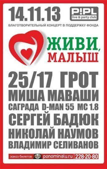 Купи перчатки боксёра Валуева и спаси ребёнка