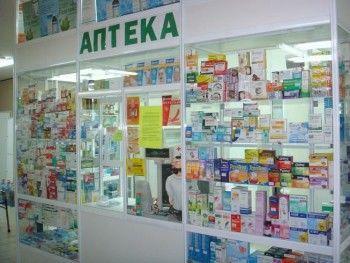 В России появятся недорогие государственные аптеки
