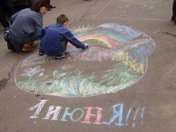 День защиты детей в Нижнем Тагиле