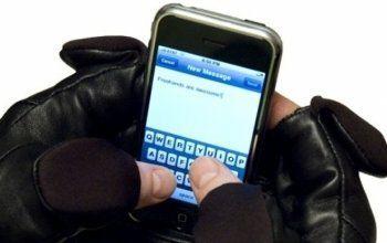 Жителям одного из районов Нижнего Тагила мошенники оборвали телефоны