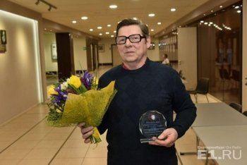 Нейрохирург из Нижнего Тагила получил «медицинский Оскар»