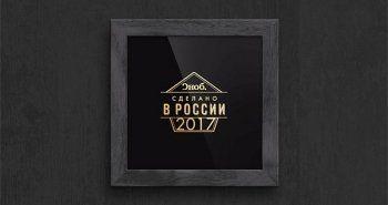 Уроженка Нижнего Тагила номинирована на престижную премию журнала «Сноб»