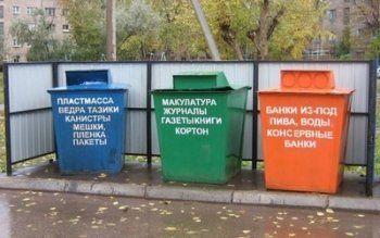 С 2019 года свердловчан обяжут сортировать мусор