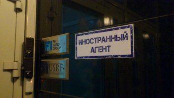 Минюст включил в реестр «иностранных агентов» свердловскую НКО