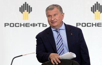 Сечин: Деньги от приватизации «Роснефти» поступили в бюджет