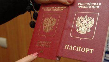 Российские МФЦ начнут выдавать паспорта и водительские права