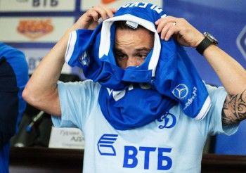 Банк ВТБ откажется от вылетевшего в ФНЛ футбольного клуба «Динамо»
