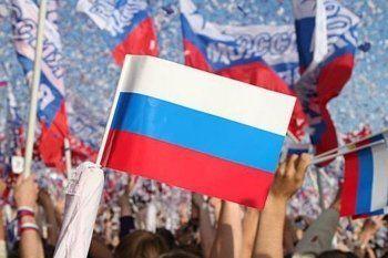 КПРФ предлагает отмечать День России в день Крещения Руси