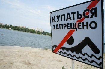 В Свердловской области санврачи разрешили купаться лишь в двух водоёмах
