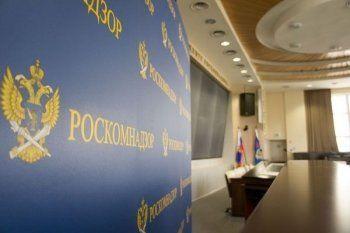 Роскомнадзор отказался разблокировать выполнивший требование суда анонимайзер