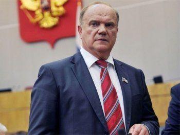 Лидер КПРФ Зюганов обвинил правительство в обнищании народа