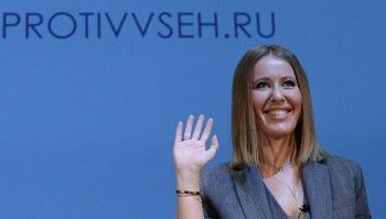 ЦИК не нашёл оснований для отказа Собчак в регистрации кандидатом в президенты