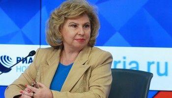 Омбудсмен Москалькова попросила Госдуму обязать суды освобождать заключённых поболезни
