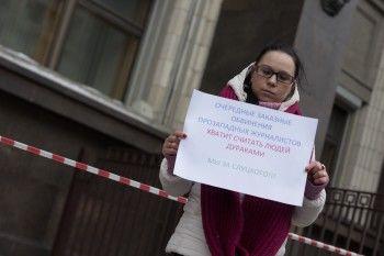 Возле здания Госдумы прошла акция в поддержку депутата Слуцкого