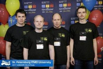 Российские студенты в седьмой раз выиграли чемпионат мира по программированию