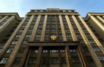 В Госдуму внесён законопроект по развитию ипотечного кредитования