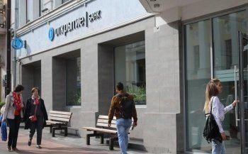Центробанк выдал «Открытию» беззалоговый кредит