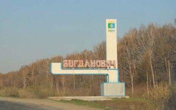 Свердловские власти считают незаконными итоги выборов главы Богдановича