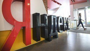 ФАС может оштрафовать «Яндекс» из-за нового слогана