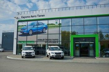 День автокредита в Европа Авто Тагил!