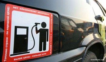 Цены на бензин пошли вверх