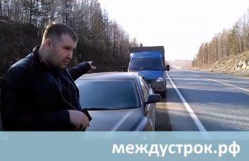 Скандально известный экс-следователь Тагилстроевского СК устроил погоню «со стрельбой» (ВИДЕО)