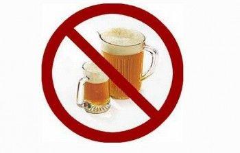Список тагильских кафе и ресторанов, в которых запрещена торговля алкоголем