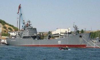 Российские морпехи отправились в Сирию