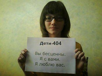 «Единая Россия» против ЛГБТ-подростков. Группу «Дети 404» могут заблокировать