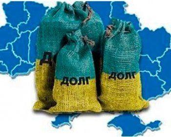 Москва отказалась списать украинский долг