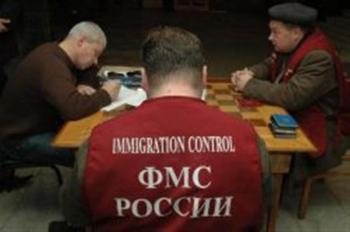 ФМС хочет «оцифровать» россиян и мигрантов