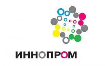 ЕВРАЗ стал партнёром выставки ИННОПРОМ-2015