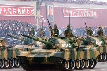 Китайская военная компания критикует «Армату» в соцсетях